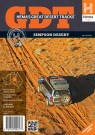 "Outback Landkarte ""Great Desert Tracks Simpson Desert"""